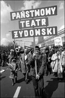 "Yiddish theater troupe in May Day parade. Sign reads ""State Jewish Theater"". Warsaw 1979"